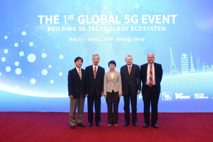 First Global 5G Event